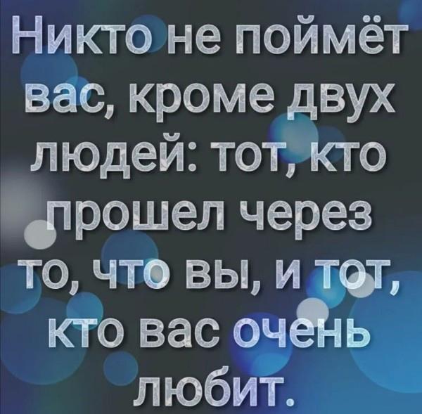 фото из альбома Татьяны Вербицкой №1