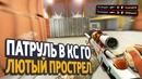 Харло Егор | Набережные Челны | 45