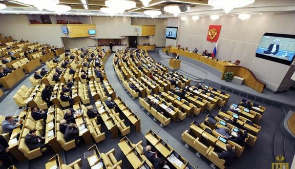 Госдума приняла закон о пополнении Пенсионного фон...