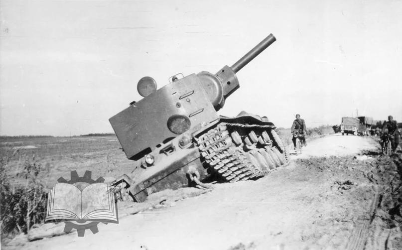 Битые и брошенные танки вдоль дорог, увы, стали рядовым пейзажем лета 1941 года.