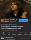 Кадников Никита   Санкт-Петербург   31