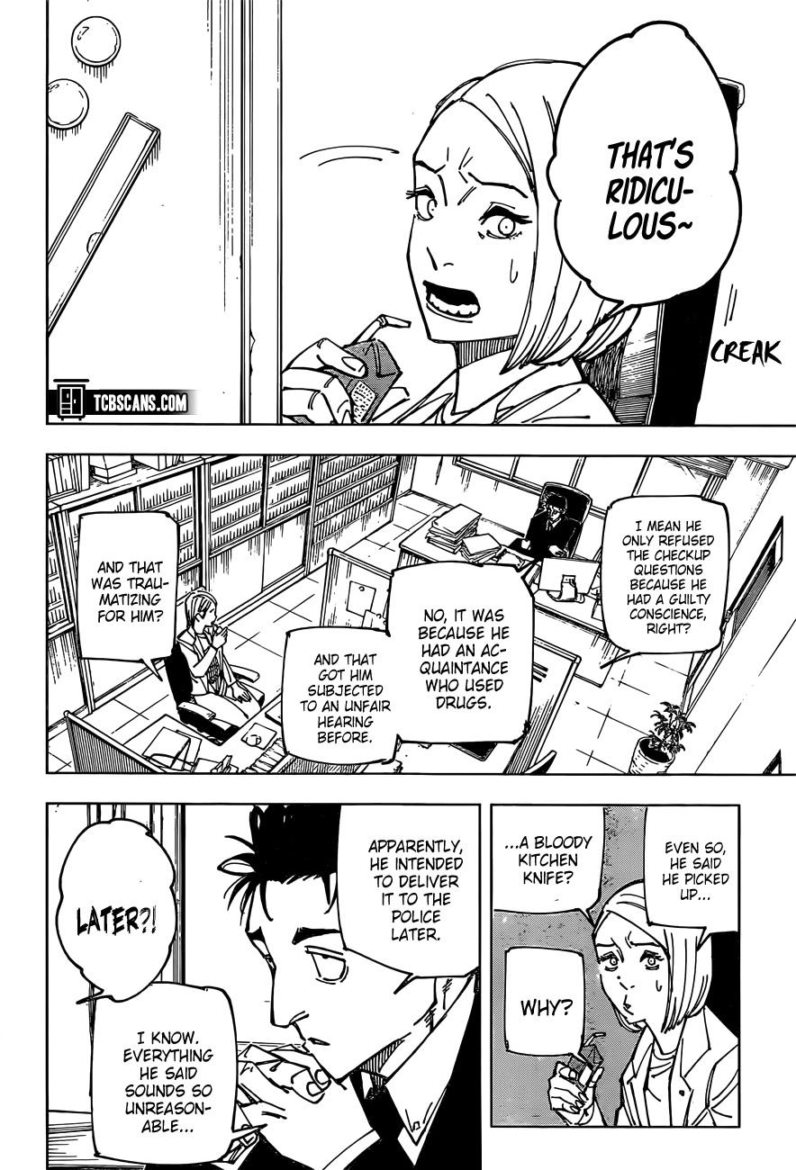 Jujutsu Kaisen Chapter 159, image №4