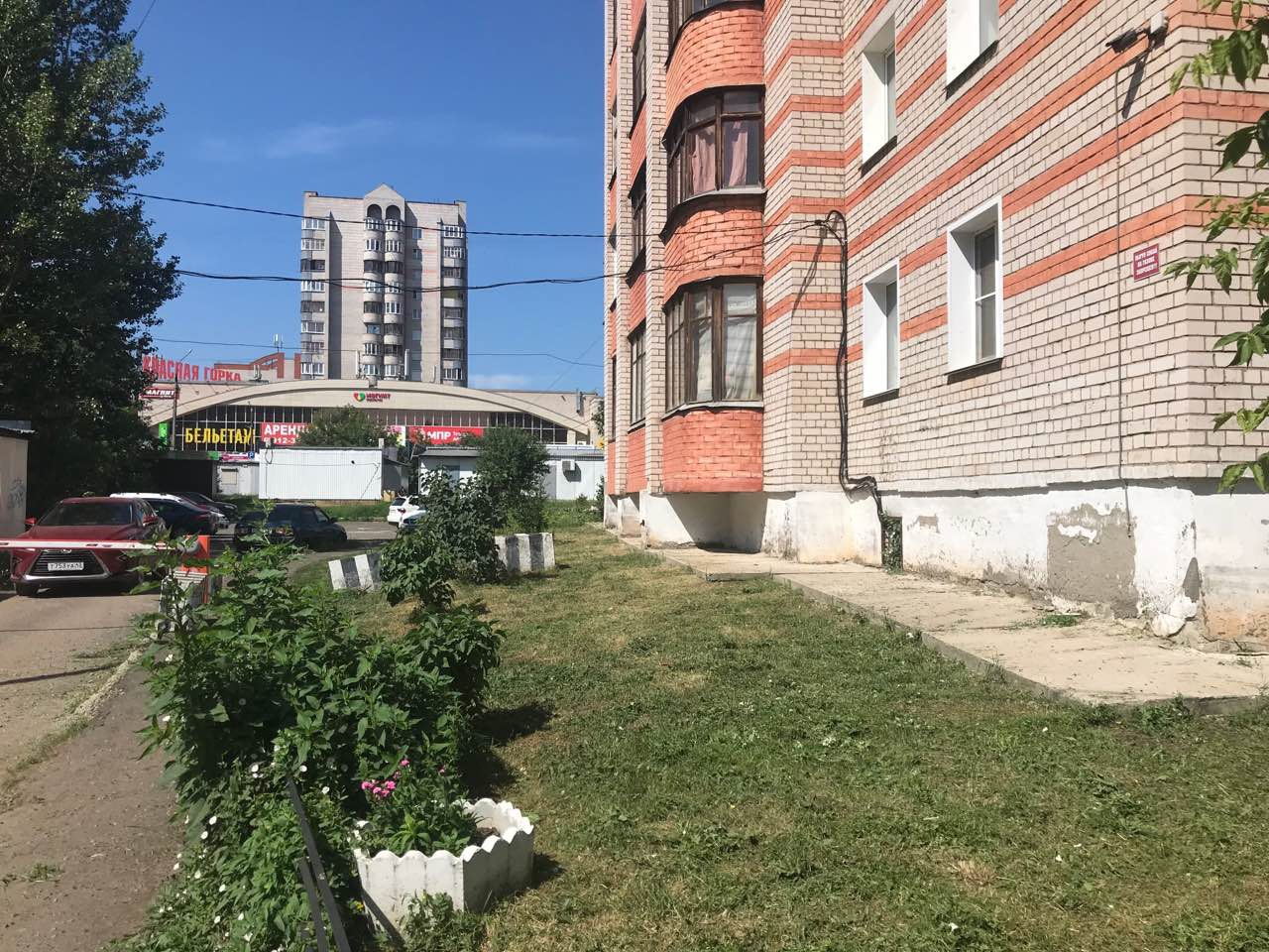 Улица Кольцова дом 15 -кошение