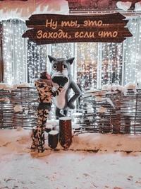 Юлия Разумова фото №13