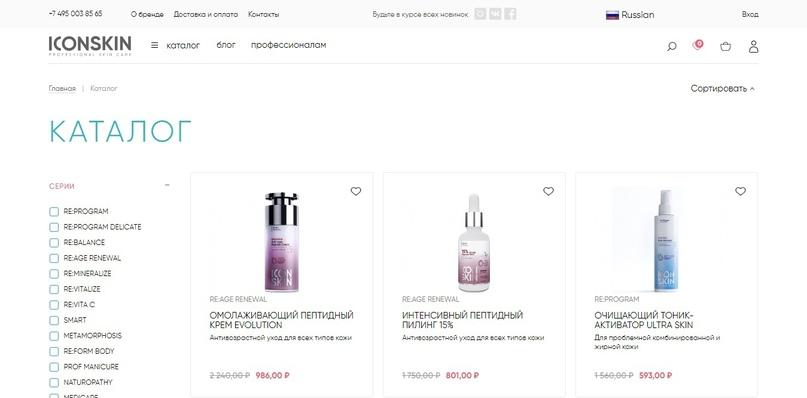 ТОП-5 ошибок предпринимателей при создании сайта., изображение №2