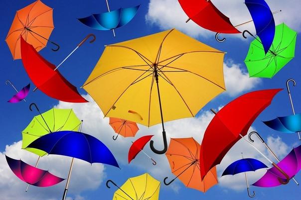 День разноцветных зонтов - 21 октябряДень разноцве...
