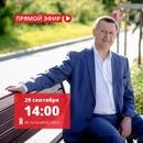 Локоть Анатолий   Новосибирск   1
