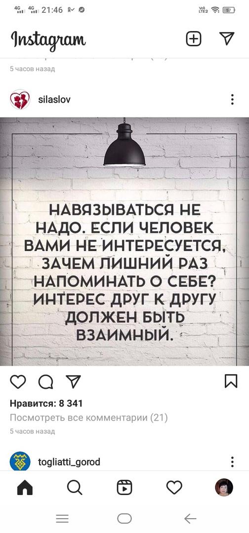фото из альбома Марины Рыковой №1
