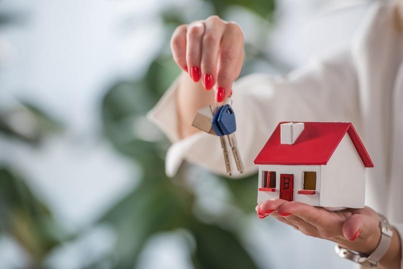 Как купить имущество по цене ниже рыночной????  На электронных площадках для госзакупок есть специальные секции имущественных... Белгород