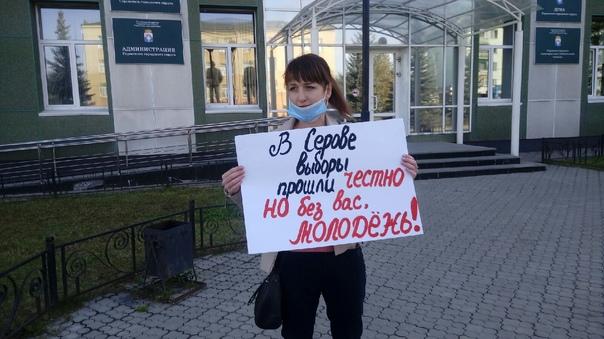 Сейчас серовчанка Раиса Морозкова стоит в одиночно...