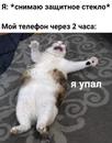 Lelik Хы -  #38