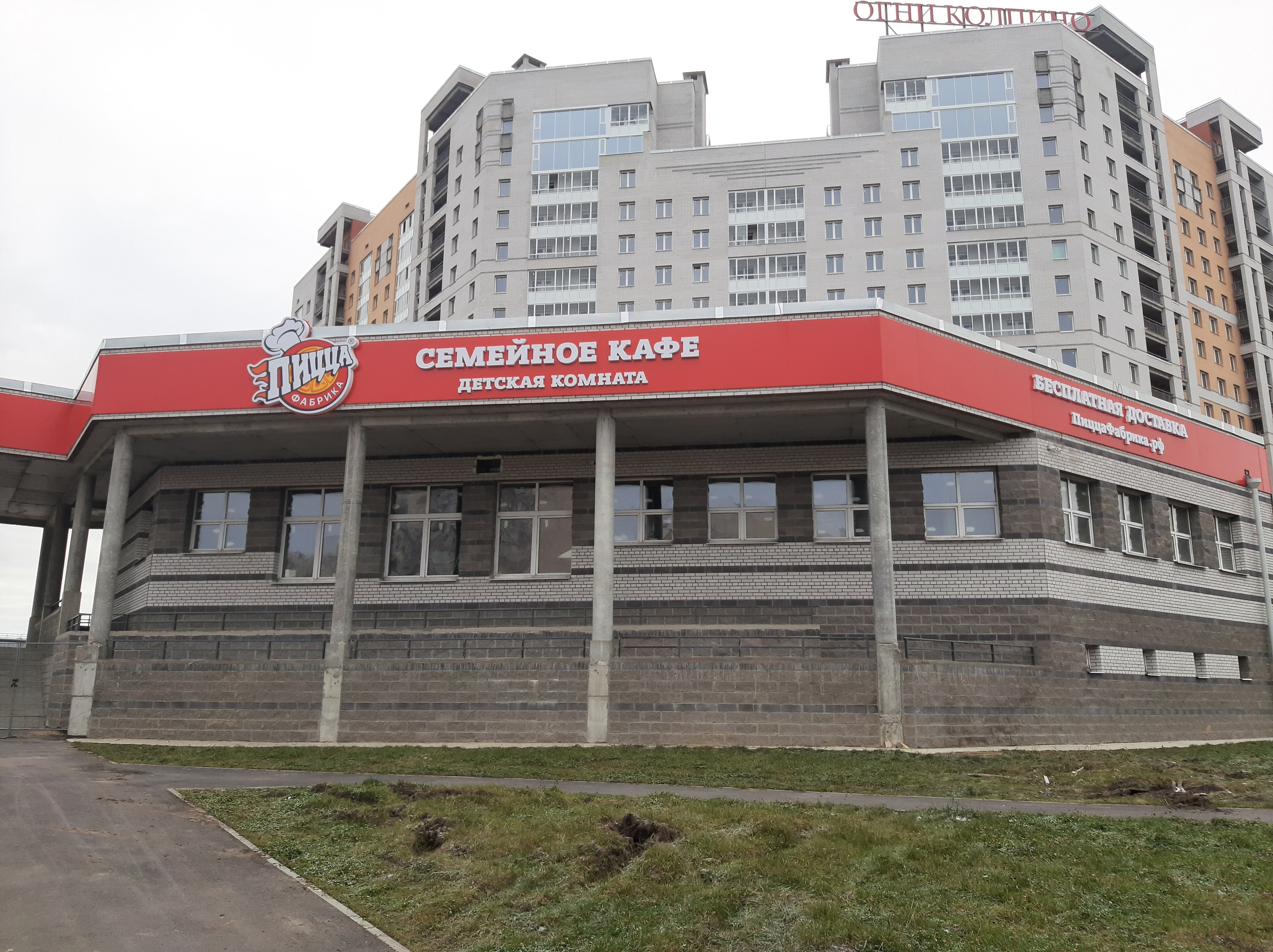 Наружная реклама Череповец