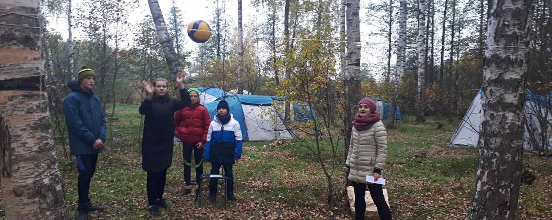 Приключения в октябрьском лесу