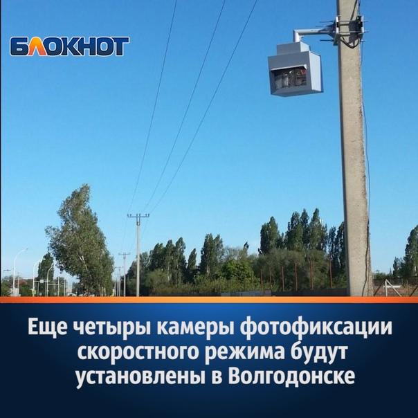 Сотрудники ГИБДД назвали еще четыре места в Волгод...