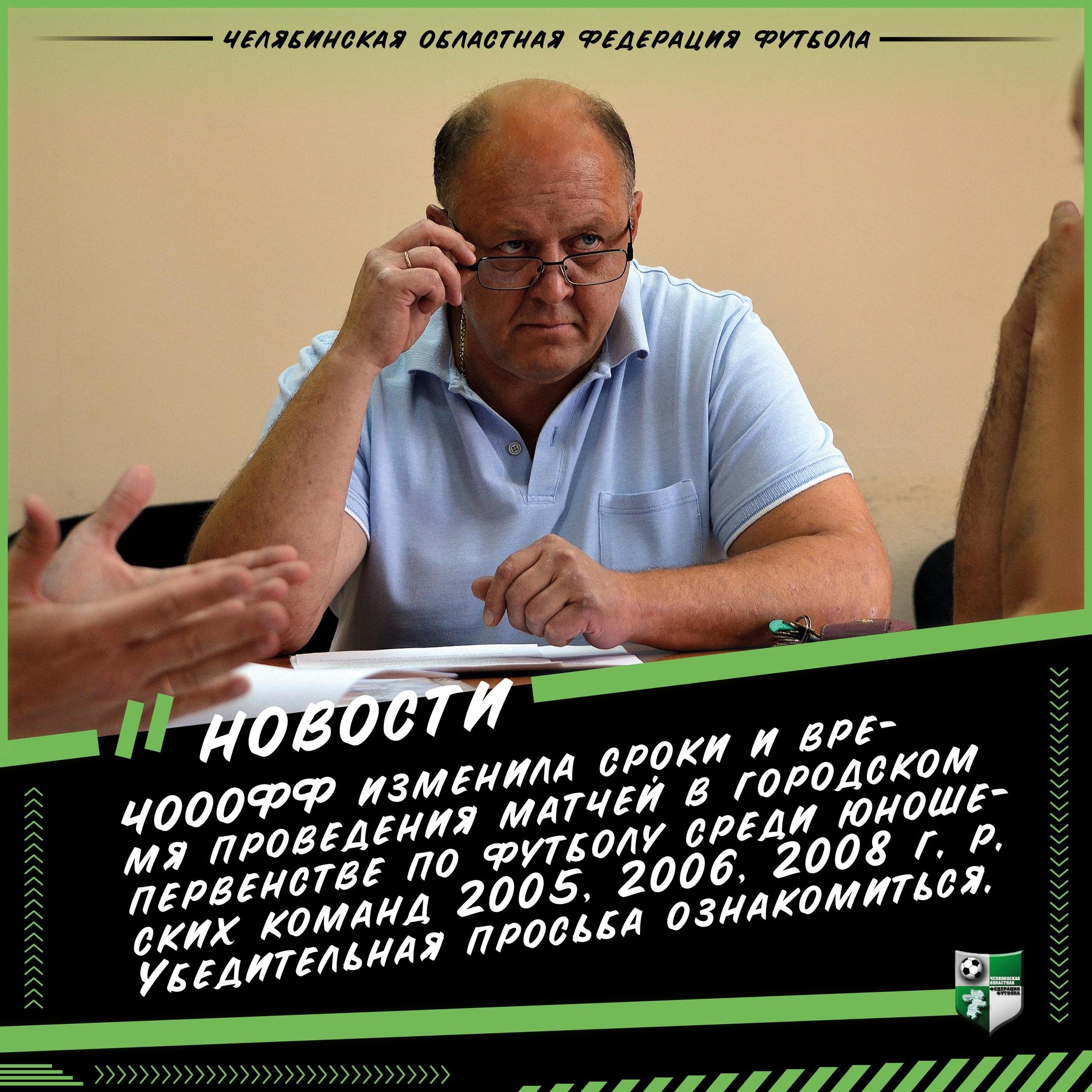 Олег Люкшин