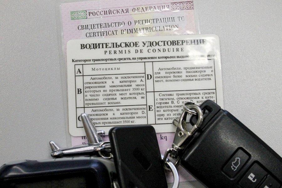 Жительница Алнашского района заплатит штраф за использование