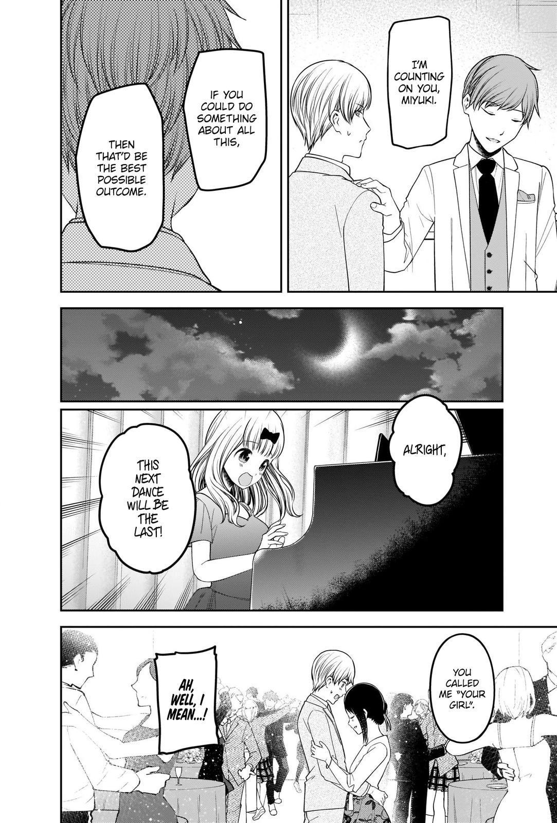 kaguya sama:love is war chapter 240, image №14