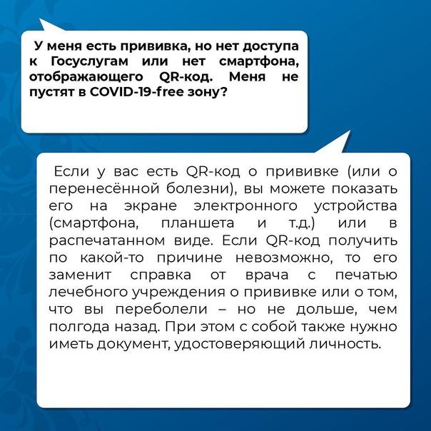 Губернатор ответил на вопросы о введении в Свердло...