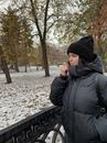 Кавецкая Анастасия   Новосибирск   1