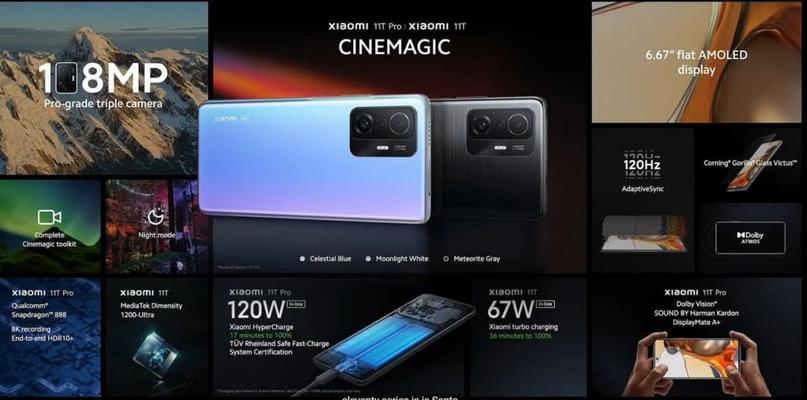 """Что показала Xiaomi на презентации 15 сентября: """"киномагия"""" 11T Pro, планшет Pad 5, Mi Band 6 с NFC и многое другое, изображение №2"""