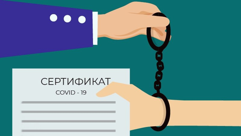 Жителям Новочеркасска напомнили об уголовной ответственности за использование поддельных документов