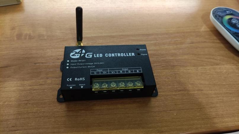 Мощный контроллер RGB светодиодных лент   Объявления Орска и Новотроицка №27625