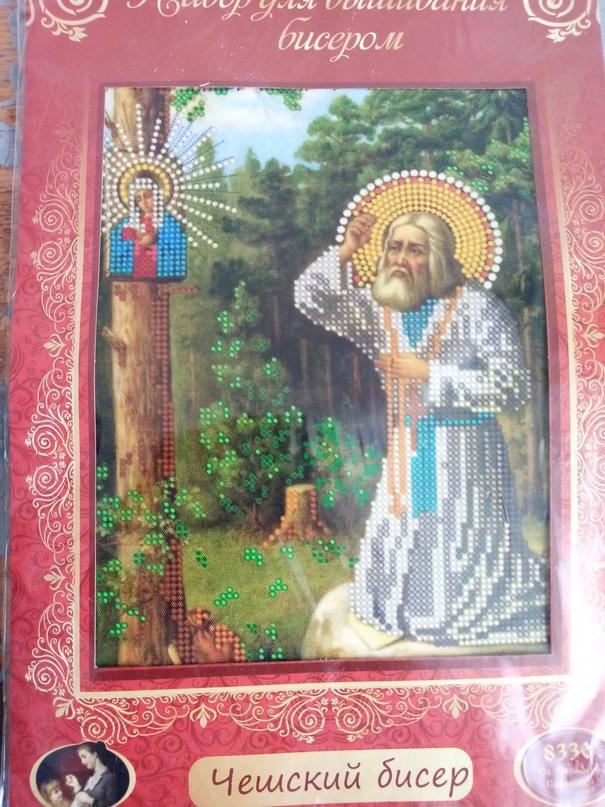 Набор для вышивания 29*24 чешский бисер,   Объявления Орска и Новотроицка №28061