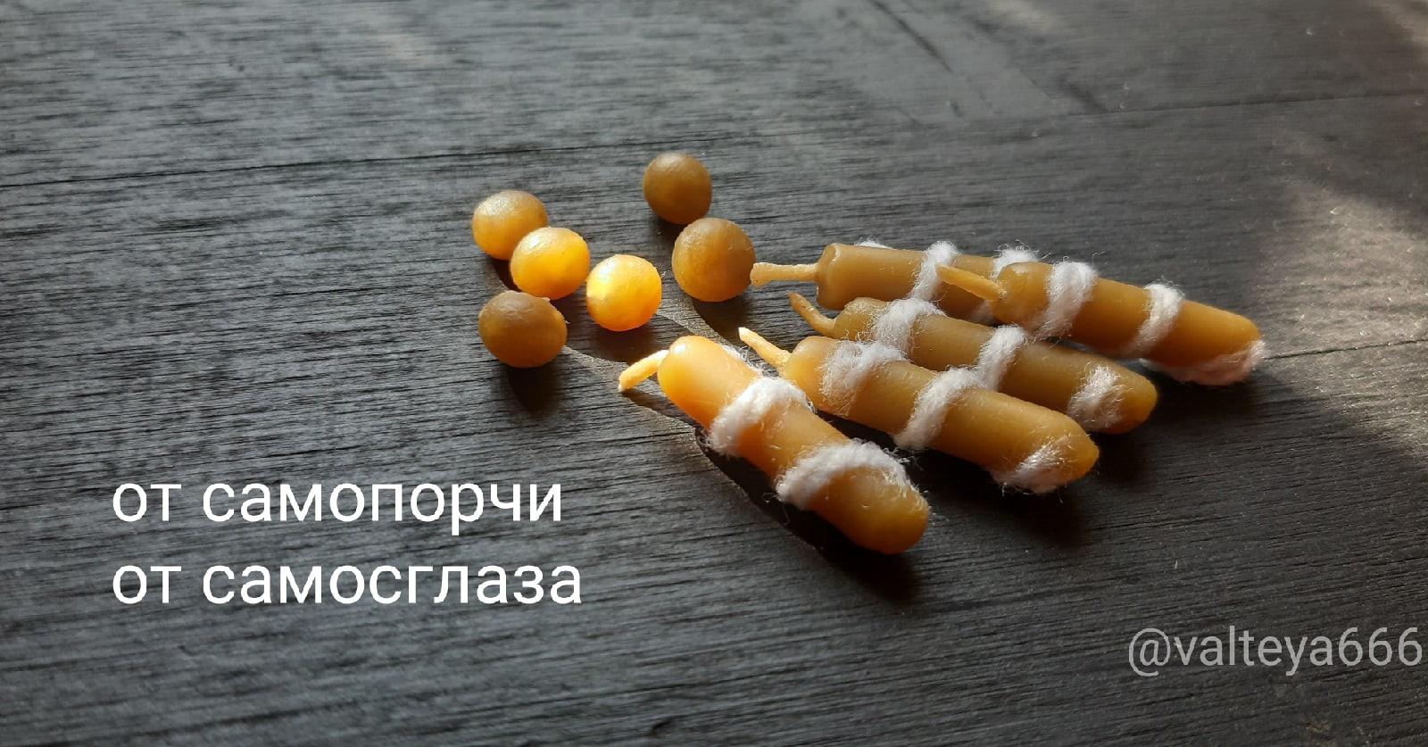 магия - Программные свечи от Елены Руденко. - Страница 18 SqPCwvGu1ew