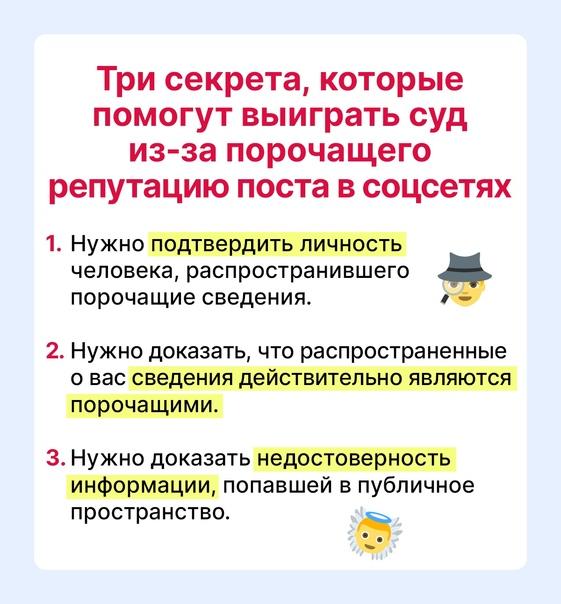 Россиянин впервые выиграл суд о моральном вреде из...