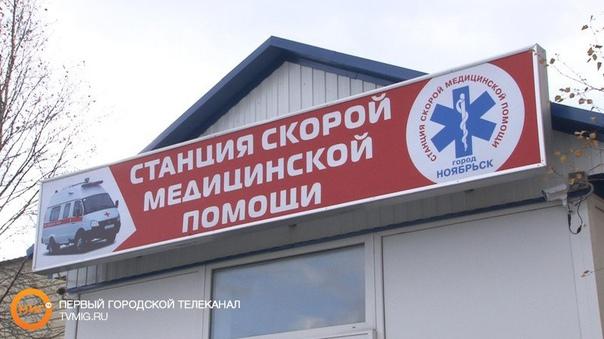 В Ноябрьске председателю УИК №704 Елене Семенюк по...