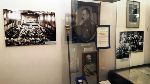 Жители Новочеркасска могут посетить выставку о дон...