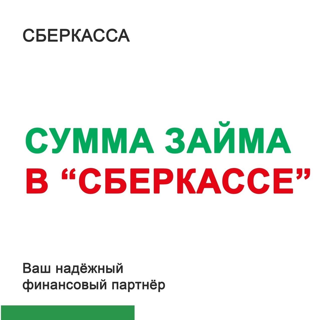 фото из альбома Иры Сырыгиной №1