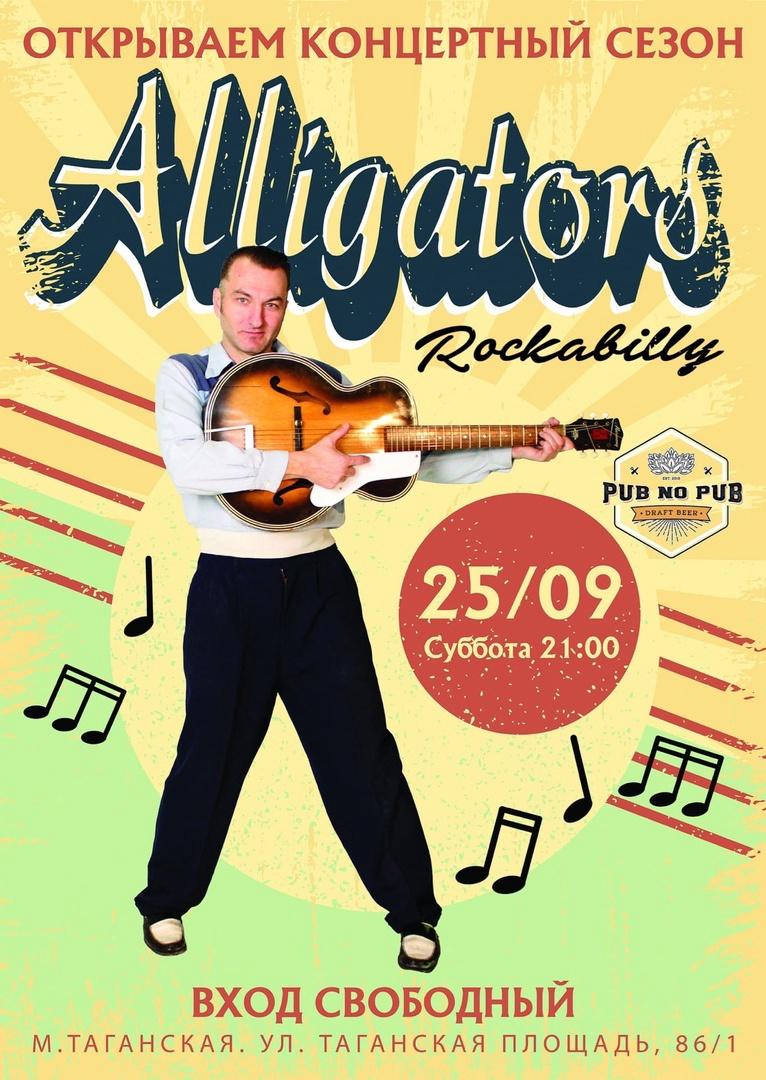 25.09 Alligators в Pub No Pub!