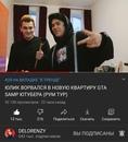 Цой Денис   Санкт-Петербург   20