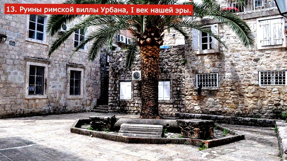 """путешествие - """"Черногория. Будва. Старый город. Достопримечательности. Пешеходная экскурсия.""""  Ey063mlkfO4"""