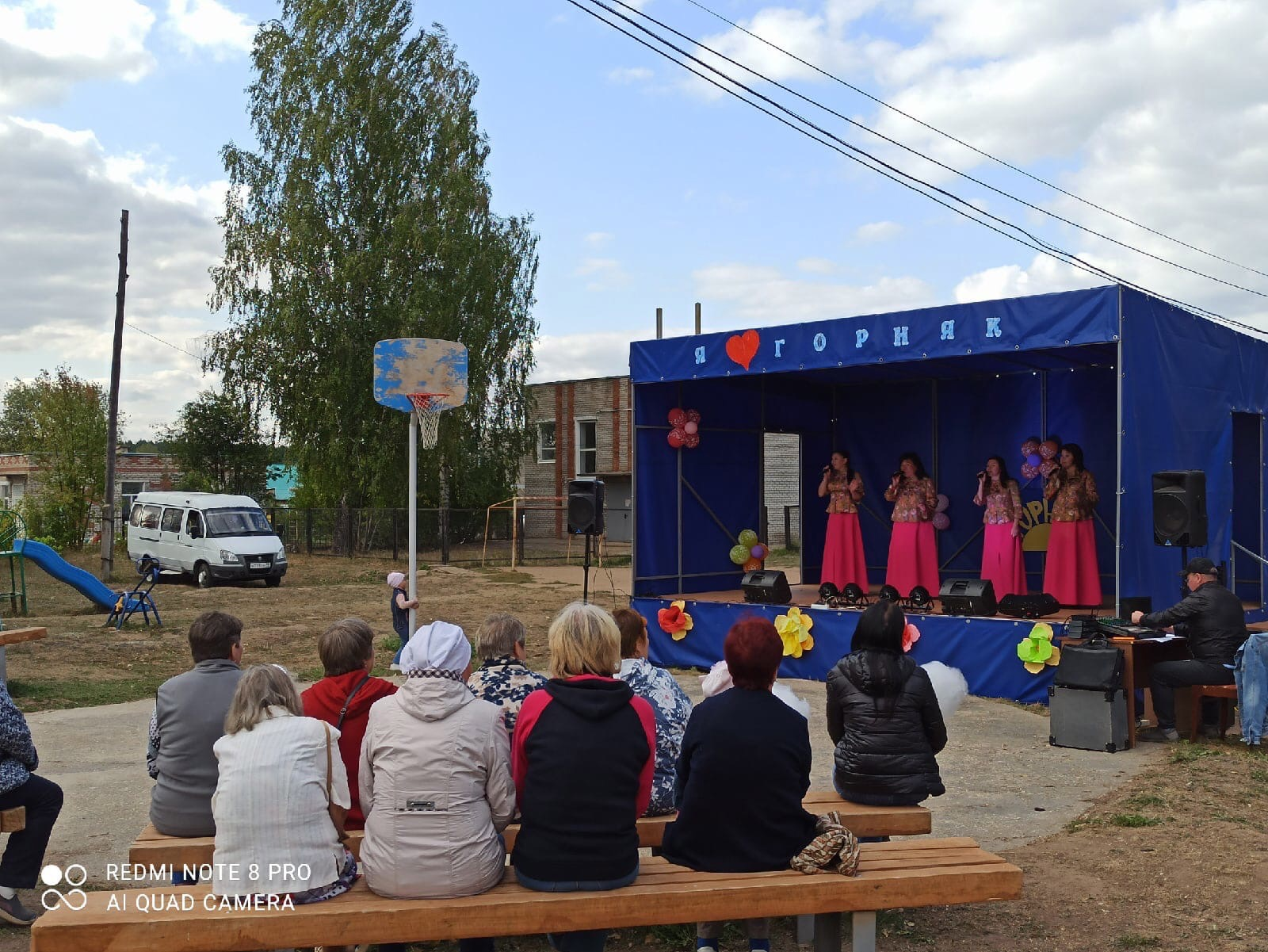 Сразу два праздника отметили вчера в Горняке: