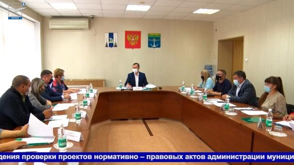 Итоги проведения экспертизы правовых актов на корр...