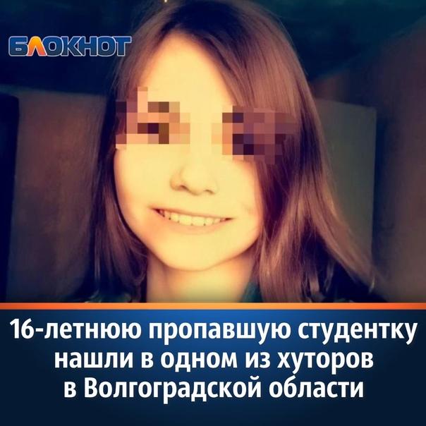 14 октября в Волгоградской области стало известно об обна...