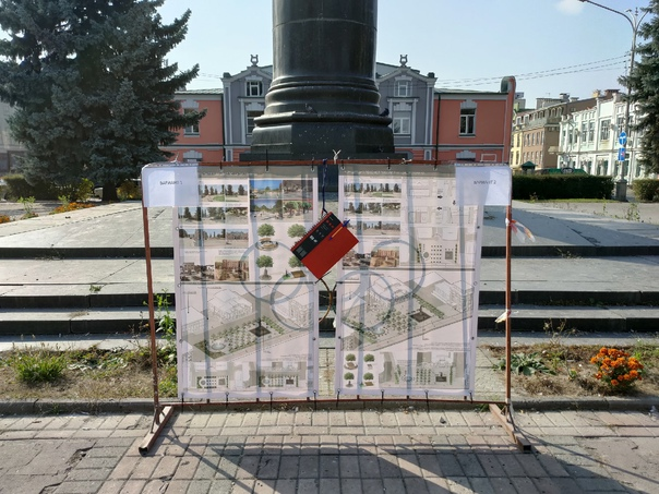 На площади Ленина появился стенд народного голосов...