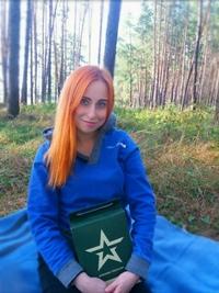 Ольга Осенняя