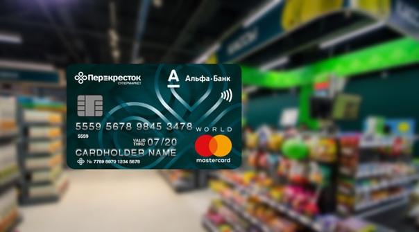 Открой дебетовую карту Aльфa-Банка