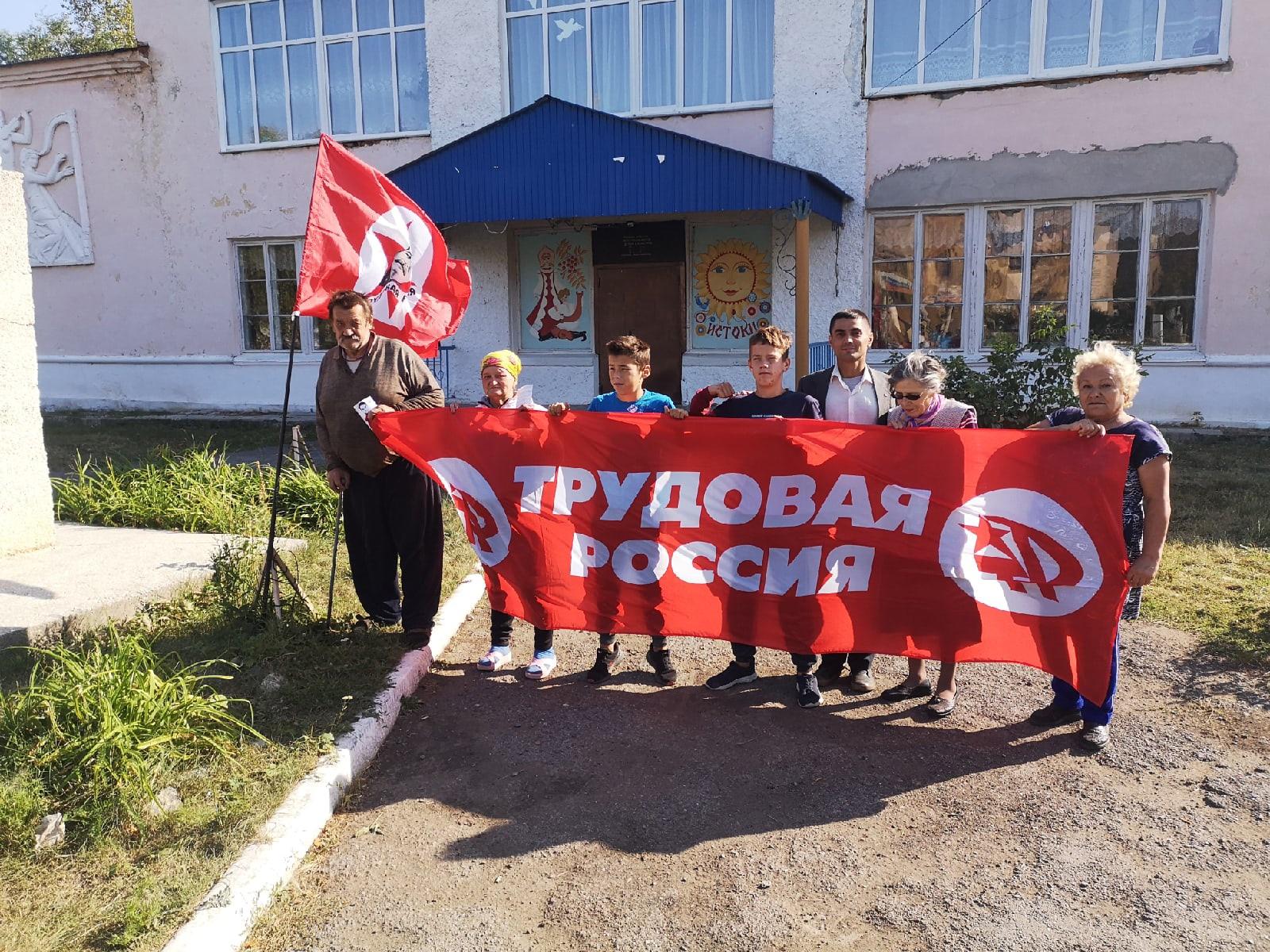 Новый Урал