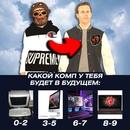 Осипов Александр      41