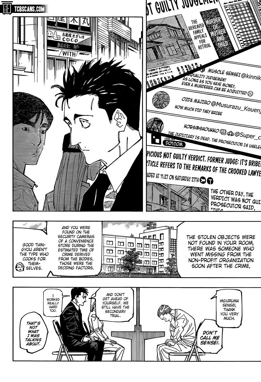 Jujutsu Kaisen Chapter 159, image №12