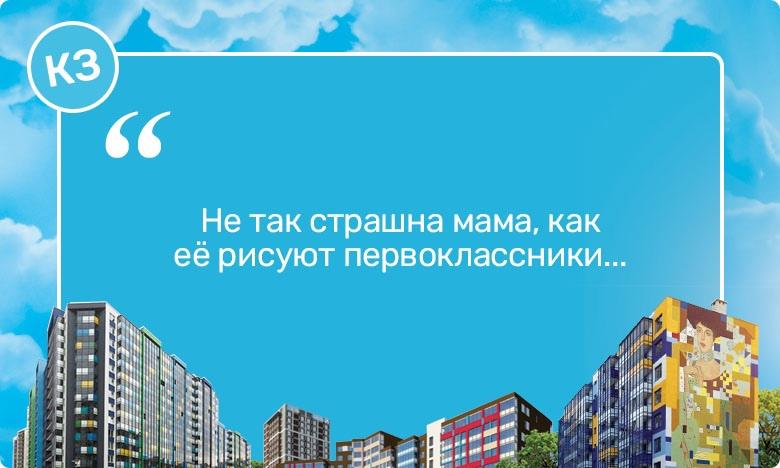 EFLskpntmFI.jpg?size=780x468&quality=96&