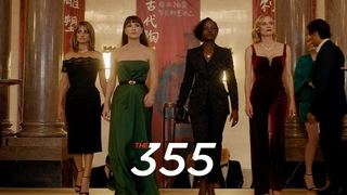 The 355 - In theaters January 15
