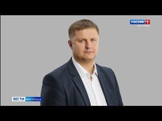 Депутата костромской Облдумы призвали к ответу коллеги по фракции «Единой России»