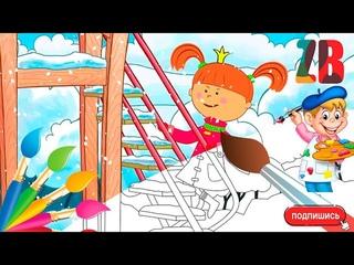 Учимся рисовать героев мультфильма Царевна Принцесса  | Аудиосказки детям |Сундучок секретов|Дети|