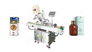 Automatic Carton Box Corner Adhesive Non-dry Sticker Labeling Machine
