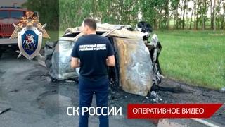 В Республике Башкортостан по факту гибели шести человек в результате ДТП возбуждено уголовное дело